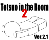tetsuo in the room2